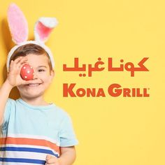 Family treats this gorgeous Easter weekend at Kona Grill UAE... Kids eat FREE Friday Saturday and Sunday ...  --------------------- Terms & Conditions Apply