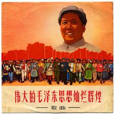 a research on power and propaganda in communist china Red feminism and propaganda in communist media social research methods oxford: childs, d (1978) `the german democratic republic of china', in j riordan.