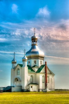 Ukrainian Orthodox Church Insinger II