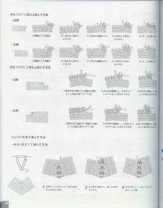 Альбом «Ondori Mens Knit 2005» /япония - мужская вязаная одежда. Обсуждение на LiveInternet - Российский Сервис Онлайн-Дневников