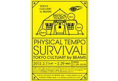 "PHYSICAL TEMPO ""SURVIVAL"""
