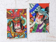 This striking collection of 9 vintage Japanese kites are simply spectacular. True works of art! Are there more colourful flying art anywhere in the world? Kites Craft, Kite Designs, Japanese Furniture, Japanese Drawings, Traditional Japanese Art, Unique Poster, Fancy Houses, Vintage Storage, Vintage Interiors