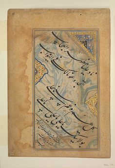 Page of Calligraphy Object Name: Non-illustrated album leaf Date: 17th century Geography: Northern India Culture: Islamic Medium: Ink, opaque watercolor, and gold on paper Dimensions: 12 1/4 x 8 1/2 in. (31.1 x 21.6 cm) Classification: Codices Credit Line: Purchase, Richard S. Perkins Gift, 1986 Accession Number: 1986.109.2