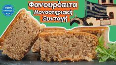 Cornbread, Banana Bread, Ethnic Recipes, Desserts, Food, Youtube, Millet Bread, Tailgate Desserts, Deserts