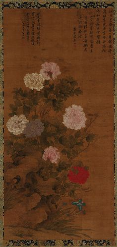 Peonies 17th-18th century Yun Shouping , (Chinese, 1633-1690)  Qing dynasty  Ink and color on silk H: 223.6 W: 101.7 cm  China