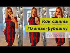 Неля Мазгарова - YouTube - YouTube