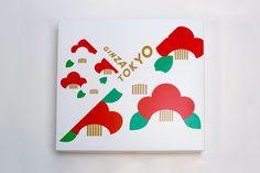 資生堂パーラー「ニューイヤーズスイーツ」 (1) Japan Design, Tokyo Design, Japanese Logo, Japanese Graphic Design, Packaging Design, Branding Design, Red Packet, Graphic Design Posters, Typography Logo