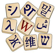 5 top tips for learning any language faster #language #quotes