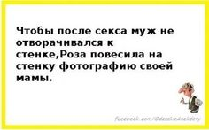 Самые смешные анекдоты про Одессу и ее жителей-одесситов.