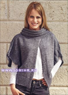 Beige knit cowl neck poncho with all brown outfit Cardigan Au Crochet, Knitted Poncho, Knit Crochet, Cozy Knit, Knit Cowl, Hand Knitting, Knitting Patterns, Vest Pattern, Free Pattern