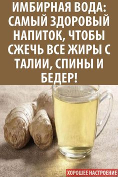 Awesome health tips detail are offered on our internet site. Take a look and you wont be sorry you did. Benefits Of Asparagus, Health Benefits Of Carrots, Turmeric Health Benefits, Benefits Of Kombucha Tea, Matcha Benefits, Lemon Benefits, Beetroot Benefits, Tea Benefits, Cantaloupe Benefits