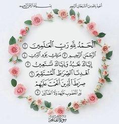 سورة الفاتحة Islamic Surah, Surah Al Quran, Islamic Qoutes, Islamic Messages, Islamic Inspirational Quotes, Muslim Quotes, Religious Quotes, Allah Islam, Islam Quran