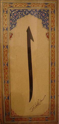 Osmanlıca Lisanı kabir taşları, çeşme sebil ve diğer yapı kitabeleri Osmanlıca dersi saha çalışması camii mescit kitabe Osmanlı