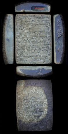 Mesopotamian Foundation Tablet, between 1834 and 1823 BC (Old Babylonian; Isin-Larsa), made of Egyptian blue.  Courtesy & currently loctaed at the Walters Art Museum, USA: