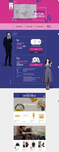 #2016년10월2주차 #ssg닷컴 #케이페스타인더월드 www.ssg.com