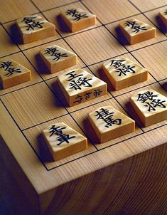 Japanese board game, Shogi 将棋 Is this the same game you brought home? Are there instructions? Gaara, Shikamaru, Tv Anime, Anime Naruto, Japanese Culture, Japanese Art, Japanese Things, Japanese Games, Japanese Style