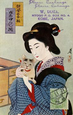 Une geisha et son chat 1926 - Japanese art - mes chats Hyogo, Japanese Cat, Vintage Japanese, Asian Cat, Art Postal, Image Chat, Illustration Art, Illustrations, Botanical Illustration