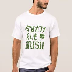 Kiss Me For Luck T-Shirt St Patrick& Day Tee - saint patricks day st patricks holiday ireland irsih special party Father's Day Diy, Birthday Design, Personalized T Shirts, Custom T, St Patricks Day, Saint Patricks, Shirt Style, Colorful Shirts, Irish