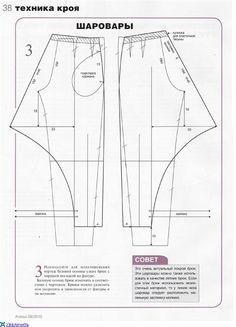 Pattern of harem pants