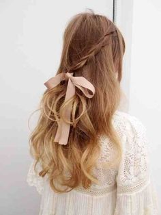 simply braid and pink silk