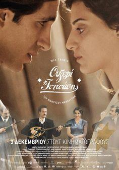movies online fevgatotv greek subs is under construction Movie Titles, Series Movies, Movie Tv, Tv Series, Movie Posters, 2015 Movies, Good Movies, Greece Movie, Greek