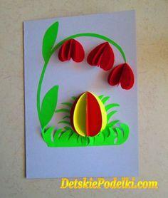 Пасхальные открытки своими руками. » Детские поделки. Детский сайт с поделками из бумаги и фетра.