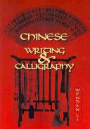 """Chinese Writing and Calligraphy"" by Wendan Li.  Available in the Valencia West Campus Library."