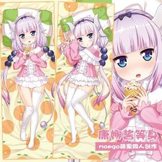 Kobayashi San Chi No Maid Dragon Kamui Kanna Angel Wings Jpg 1920 215 1080 Browsed