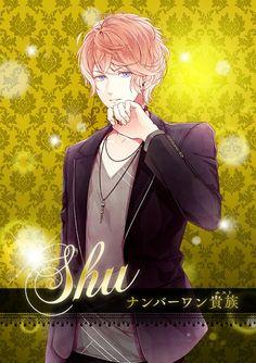 Diabolik Lovers Club - Shu Sakamaki