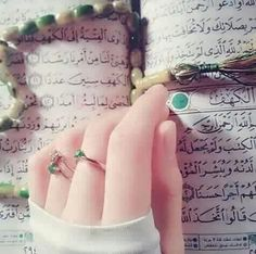- Learn Quran Academy is a platform where to Read Online Tafseer with Tajweed in USA. Best Online tutor are available for your kids to teach Quran on skype. Allah Islam, Islam Muslim, Islam Quran, Mecca Islam, Mecca Masjid, Hand Pictures, Girly Pictures, Beautiful Pictures, Quran Sharif