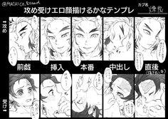 Manga Love, Anime Love, Anime Guys, Interesting Drawings, Slayer Meme, Demon Hunter, Dragon Slayer, Art Reference Poses, Kawaii Drawings