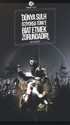 Turkish Army, Ottoman Empire, Dark Fantasy Art, Armed Forces, Iphone Wallpaper, All In One, Islam, Darth Vader, Military