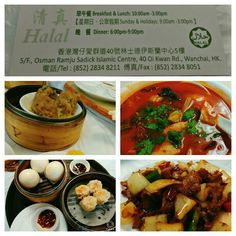 Halal food in Hongkong