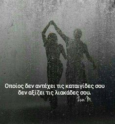 Be together in the storm, and then enjoy the sunshine Smart Quotes, Clever Quotes, Wisdom Quotes, Me Quotes, Unspoken Words, Mood Of The Day, Romantic Moments, Perfection Quotes, Perfect People