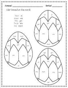Dolch Easter Egg Sight Words | Tales from Outside the Classroom: Dolch Easter Egg Sight Words
