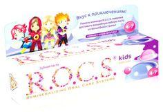 R.O.C.S. Kids Бабл Гам 45 г  — 219р. --------------------------- Зубная паста Kids Бабл Гам 45 г R.O.C.S.  Рокс  - комплексная защитная паста для дошкольников. Безопасная, гипоаллергенная, низкоабразивная, с щадящей формулой, она надежно защищает эмаль ребенка от фруктовых кислот, бактерий и потери фосфора и кальция.