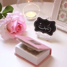 Image about ﻋﺮﺑﻲ in islamic by D̨σuαα❀. on We Heart It Islamic Background Vector, Pretty Images, Holy Quran, Ramadan, We Heart It, Perfume Bottles, Place Card Holders, Beauty, Muhammad