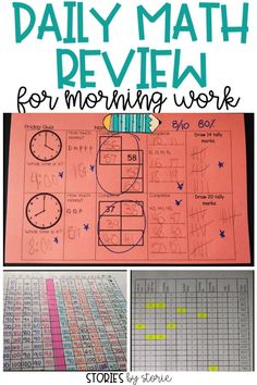 Looking for a way to spiral through math skills as a way to review? Here's a look at how I used a daily math review as part of our morning work routine to target key math skills.