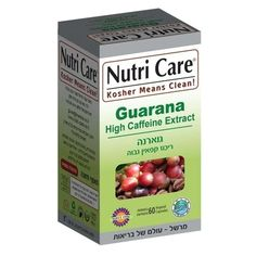 Shop Online product from Israel buy Nutri care - Guarana - 60 capsules - for more energy free and fast shipping from Israel All Vitamins, Vitamins For Energy, Diuretic, Central Nervous System, Calcium Carbonate, Medical Problems, High Blood Pressure, Caffeine