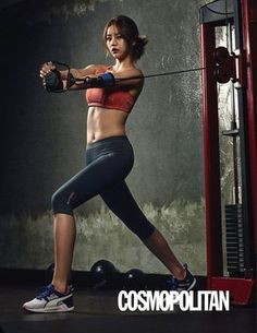 GIRL'S DAY - Lee HyeRi #이혜리 #혜리 Shows Off Her Fit Body in Puma Pictorial in June Cosmopolitan 2015
