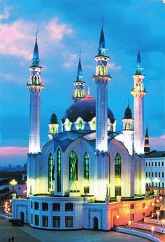 Russia a mosque with four tall building they call prayer 5 times a day and dey pray the direction from Mecca a holy city i learned this in my school madison middle school