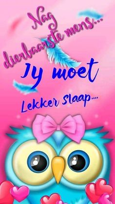 Good Night Friends, Good Night Wishes, Good Night Messages, Good Night Quotes, Good Morning Beautiful Images, Afrikaanse Quotes, Good Night Blessings, Emoji Pictures, Goeie Nag