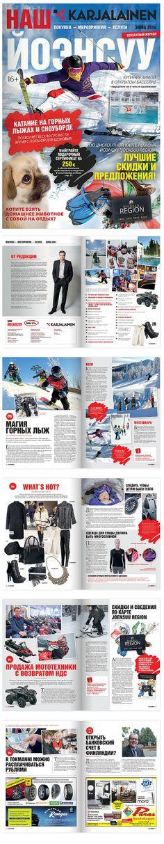 Suunnittelemme, taitamme ja koordinoimme venäläisille kuluttajille suunnattua aikakausilehteä.  Asiakas: Karjalainen  Avainsanat: graafinen suunnittelu, lehti, Venäjä-markkinointi