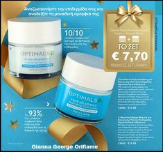 EVERY FRIDAY IS BLACK FRIDAY! ON LINE -ΦΥΛΛΑΔΙΟ ΠΡΟΣΦΟΡΩΝ - Gianna - George Oriflame Oriflame Cosmetics, Shampoo, Personal Care, Beauty, Black Friday, Latest Trends, Personal Hygiene, Beauty Illustration