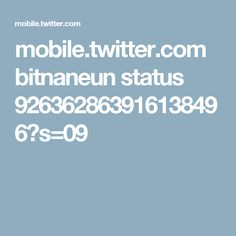 mobile.twitter.com bitnaneun status 926362863916138496?s=09