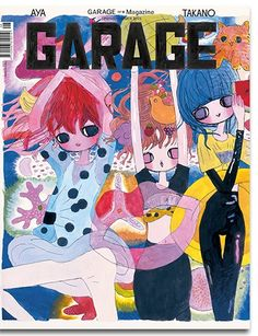 Image of GARAGE Magazine No.8 Spring/Summer 2015 - Aya Takano special issue cover