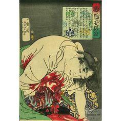 72 best harakiri images on pinterest japanese art japan art and