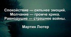 Мудрые мысли. Психология