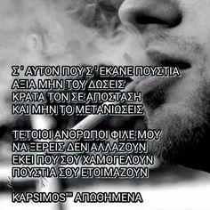 Greek Quotes, Life