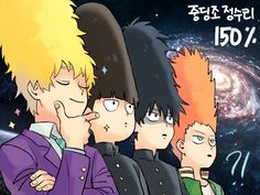Mob Psycho 100 - Hanazawa, Kageyama's brothers and Shou